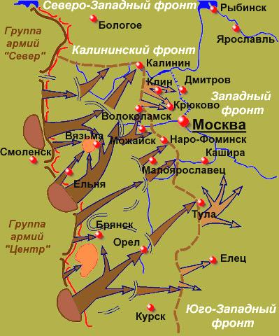 Битва под Москвой :: карта ::